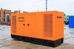 Дизель-генераторы. 9 000 куб. см.