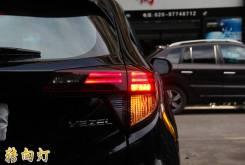 Стоп-сигнал. Honda Vezel, RU1, RU3, RU2, RU4. Под заказ