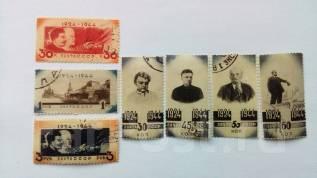СССР Ленин 1944 год полная серия