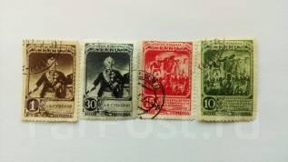 СССР Суворов 1941 год полная серия