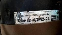 Подогреватель сухого типа Планар 4ДМ2-24