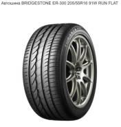 Bridgestone Turanza ER300. Летние, 2016 год, без износа, 1 шт