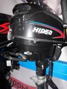 Hidea. 4х тактный, бензин, нога S (381 мм)