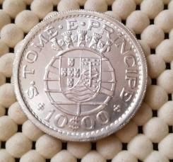 Сан Томе и Принсипи 10 эскудо 1951г. UNC Ag720 Редкость! Тираж 40 тыс.