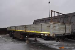 МАЗ 938662. Полуприцеп бортовой МАЗ 2013 г. в. в наличии, 22 996 кг.