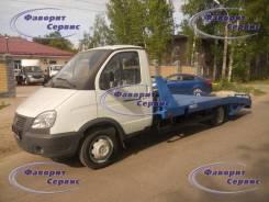 ГАЗ 3302. Новый эвакуатор ГАЗ-3302, ломаная платформа, 2 200 куб. см., 1 250 кг.
