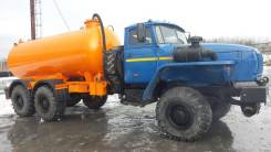 Урал. Продается Вакуумник АКН-10, 11 150 куб. см.