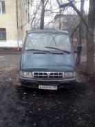 ГАЗ Соболь. механика, задний, 2.4 (98 л.с.), бензин, 111 111 тыс. км