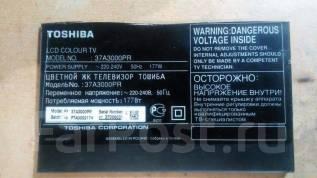 "Toshiba. 37"" LCD (ЖК)"