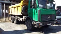 МАЗ. Срочно Самосвал 2006 г., 14 860 куб. см., 20 000 кг.