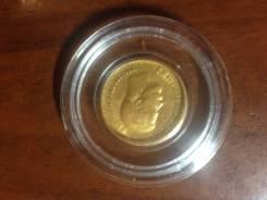 Монета золотая 1899 номинал 10 рублей