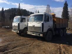 МАЗ 551605-280. МАЗ-551605 280, 14 800 куб. см., 20 000 кг.
