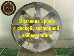 Реставрация автомобильных дисков.