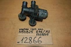 Клапана печки BMW 3-er series e46 M54B25
