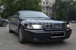 Audi A8. WAUML54D41N, AUX