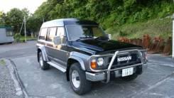 Nissan Safari. Продам документы