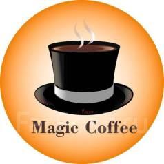 Продается готовый перспективный бизнес в сфере Хорека (Кофе-точка)