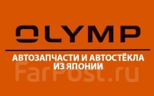 Авторазбор Олимп. Под заказ