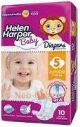 Helen Harper. 11-22 кг 10 шт
