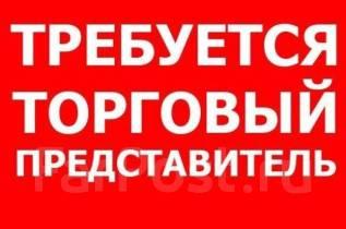 Торговый представитель. ООО Антарес. Владивосток, ул. Командорская 11