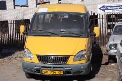 ГАЗ 322132. Автобус ГАЗ-322132 2006г.,2500 куб. см.,13 мест, 2 464 куб. см., 13 мест