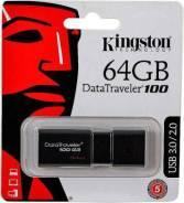 Флешки USB 3.0. 64 Гб