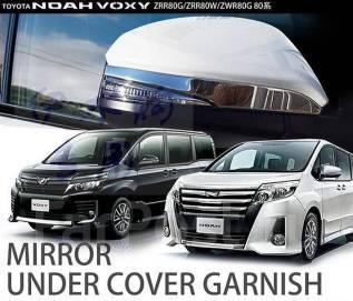 Накладка на зеркало. Toyota Voxy, ZRR70G, ZRR75W, ZRR75G, ZRR70W Toyota Noah Двигатель 3ZRFAE