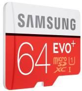 MicroSDXC. 64 Гб, интерфейс microSD XC