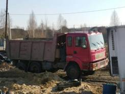Changchun. Самосвал 6х6, 9 999 куб. см., 25 000 кг.