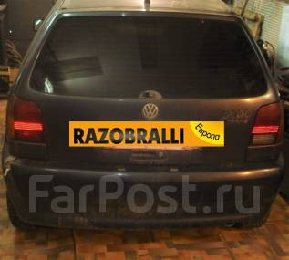 Volkswagen Polo. APQ