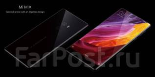 Телефоны Xiaomi / Meizu / LeeCo. Стекло и чехол в подарок! Гарантия! Н