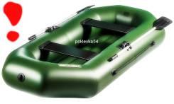 Лодка надувная АКВА-Оптима 260НД в Новосибирске+Подарок. Год: 2016 год, длина 2,60м.