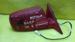 Зеркало заднего вида боковое. Mazda Familia Astina