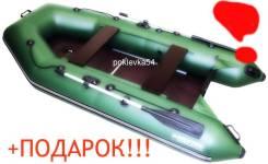 Лодка надувная АКВА 2900СК в Новосибирске+Подарок. Год: 2016 год, длина 2,90м., двигатель стационарный, 8,00л.с., бензин