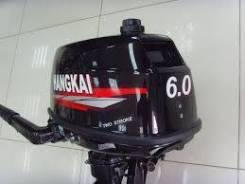 Hangkai. 6,00л.с., 2х тактный, бензин, Год: 2015 год