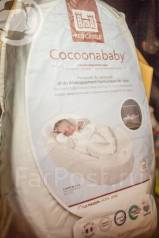 Cocoonababy.