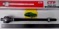 Рулевая тяга CRN-9 Nissan Caravan, Homy, Urvan