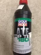 Liqui Moly. синтетическое