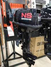 Nissan Marine. 9,80л.с., 2х тактный, бензин, нога S (381 мм), Год: 2017 год