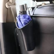 Подставка для зонтика (салонный аксессуар)