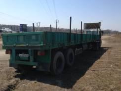 Hyundai. Полуприцеп бортовой контейнеровоз, 40 000 кг.