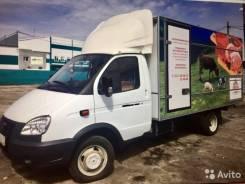 ГАЗ 320202. Продам автолавку газель Купава, 2 890 куб. см., 1 200 кг.