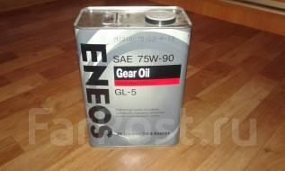 Eneos. Вязкость 75W-90