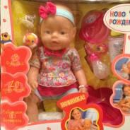 Куклы интерактивные.