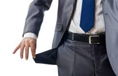 Кредитный юрист. Оформление банкротства для граждан.