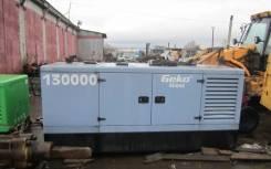 Дизель-генераторы. 7 100 куб. см.