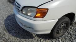 Шланг тормозной Toyota IPSUM