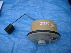 Датчик уровня топлива. Toyota Vista Ardeo, ZZV50G, ZZV50