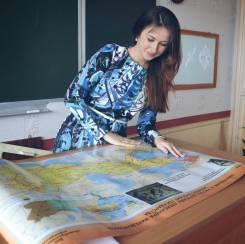 Учитель истории и обществознания. Высшее образование, опыт работы 4 месяца