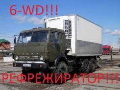 Камаз 4310. Продам камаз рефрижиратор 6WD-30кубов, 10 847 куб. см., 10 000 кг.